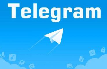 canal telegram software sat